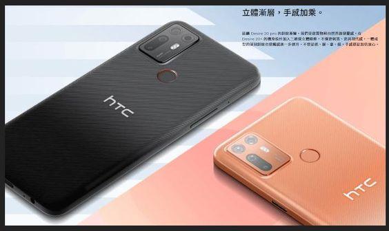 هاتف اتش تي سي ديزاير 20 بلس Htc Desire 20 Plus رسمي ا السعر والمواصفات Smartphone Phone Samsung Galaxy Phone