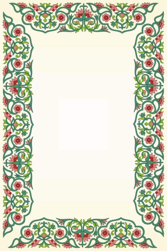 latest red and green clip art flowers page border design ...