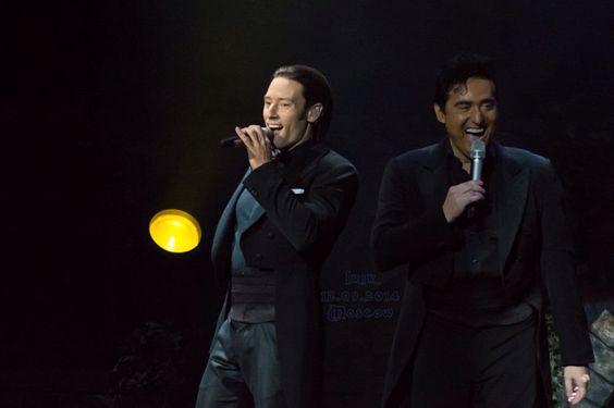 Урс и Карлос