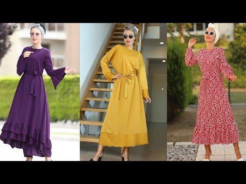 فساتين محجبات صيف 2020 موضة صيف 2020 للمحجبات أروع تشكيلة ملابس محجبات موضة 2020 Robe Hijab Youtube Robe Hijab