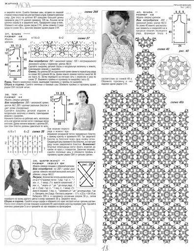 481 - sas33ss - Álbuns da web do Picasa