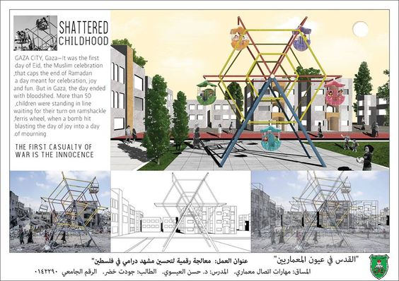Jawdat Khader معالجة رقمية لتحسين مشهد درامي في فلسطين/ Photo retouching to improve a dramatic scene in Palestine