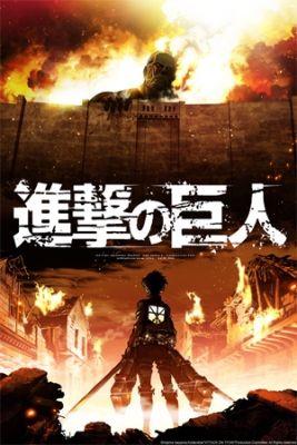 Deux films d'animation pour l'Attaque des Titans, 09 Avril 2014 - Manga news
