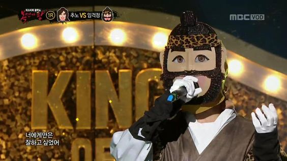 """Multitalented Member Of Boy Group Wows As Both Vocalist And Rapper On """"The King Of Mask Singer"""""""