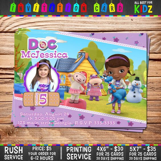 Disney Doc McStuffins Invitation card Birthday от AllBestForKidz