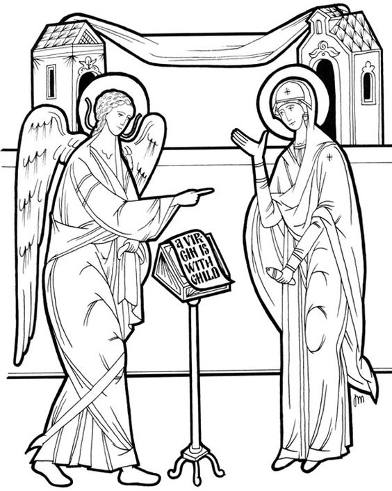 annunciation icon images | God-bearer). Mary would miraculously conceive a Child who would be ...