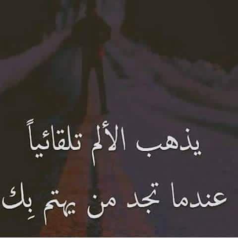 Pin By Merna Assaf On Kitabat Words Words True Calligraphy