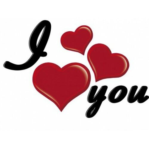 I Love You Wall Sticker 1art1 Love Stickers I Love You Images Love Heart Images