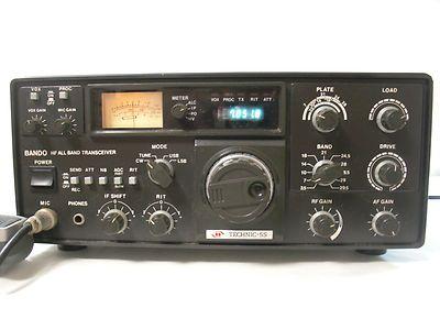 Amateur radio transceiver centre