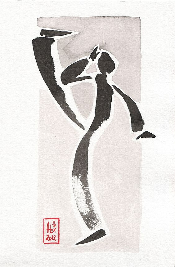 Encres : Capoeira - 203 [ #capoeira #ink #painting ]