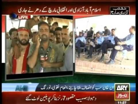ARY News Special Transmission Azadi & Inqilab March 02am to 03am - 31 August 2014 - Vidply - Watch, Share, Download All Youtube Videos