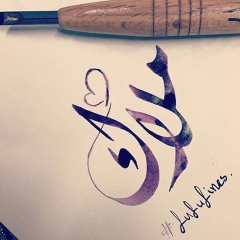شعر اسم ملاك 2019 اشعار باسم ملاك Malak ابيات شعر لاسم ملاك صقور الإبدآع Calligraphy Mood Quotes Drawings