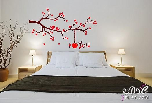 ورق جدران غرف نوم 2018 رسومات جدران غرف نوم مودرن 2018 Wall Decals For Bedroom Wall Stickers Romantic Bedroom Wall