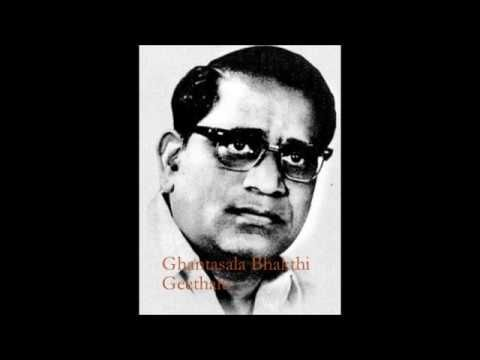 Ghantasala old songs