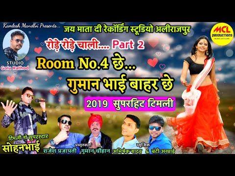 Adivasi Song Mp3 Free Download In Mp3 On Adivasi Gaana