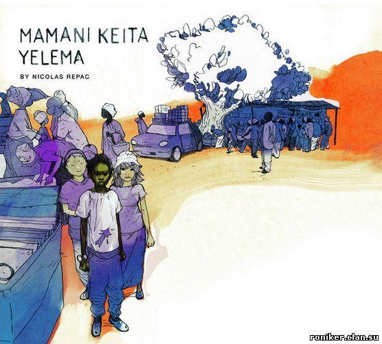MAMANI KEITA - YELEMA