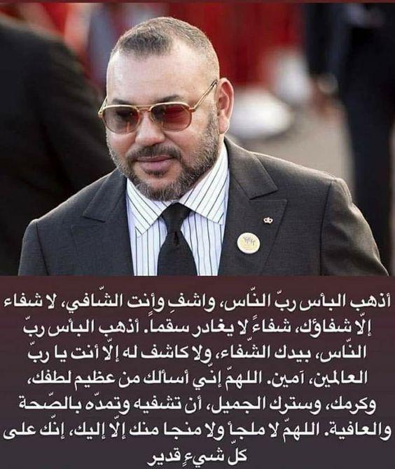 Pin By Aicha Rochdi Damdami On Moroccan Royalty Mirrored Sunglasses Men Mens Sunglasses Mirrored Sunglasses