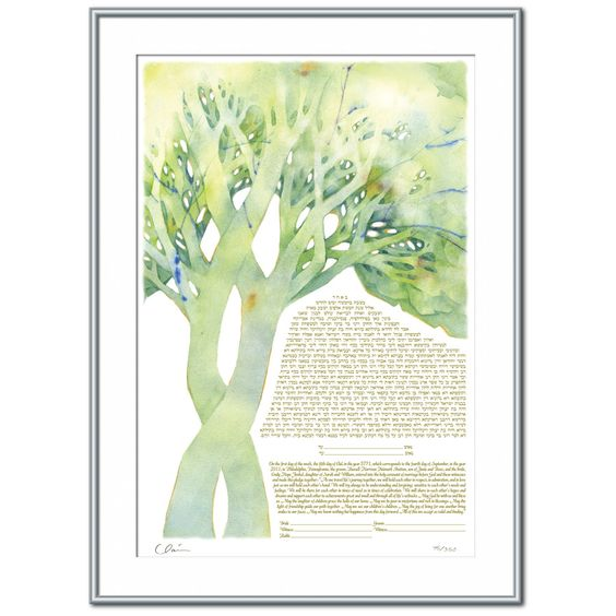 ... for Love & Life - Tree of Life - Delight Ketubah - Standard Edition