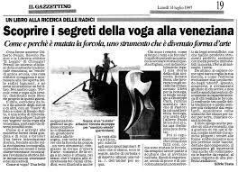 forcola veneziana -
