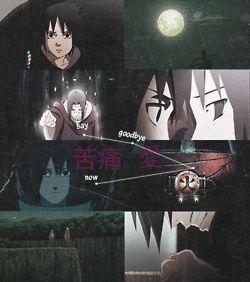 NARUTO Uchiha Itachi Uchiha Sasuke gif