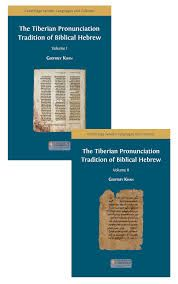 The Tiberian Pronunciation Tradition of Biblical Hebrew, Volume 1 - Búsqueda de Google