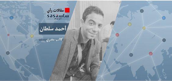 محمد رمضان من الد اخل م حاولة للفهم Movie Posters Poster Movies