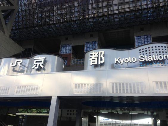 京都駅ディナーはこれで決まり!コスパよしなおすすめレストラン16選