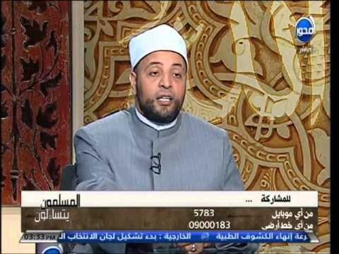 المسلمون يتساءلون ماذا يحدث للميت بعد خروج الروح مباشرة Youtube Baseball Baseball Cards Islam