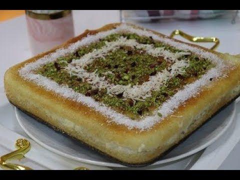 بسبوسة بالقشطة ستبهر كل ضيوفكم بطريقة تقديم مميزة لكل المناسبات السعيدة وكتيييير سهلة Youtube Arabic Dessert Desserts Food And Drink