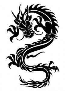 gorgeous chinese dragon tattoo designs power strength protection arthur 39 s room pinterest. Black Bedroom Furniture Sets. Home Design Ideas