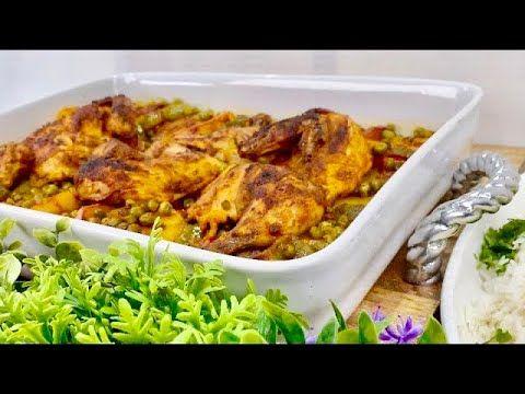 ما راح امدح لكن عملت لكم الذ صينية دجاج مشوي مع خضار بالفرن Youtube Food Chicken Meat