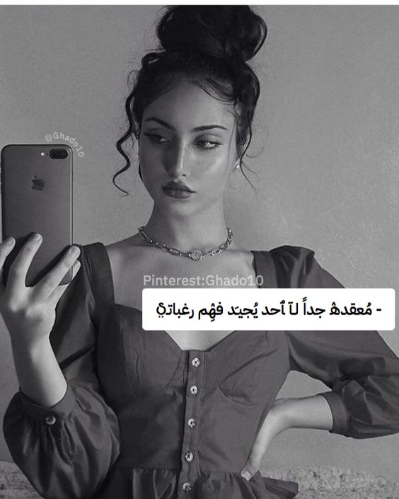 Pin By Mona El Roo7 On خلفيات Dark Phone Wallpapers Black Wallpaper Iphone Dark Cute Black Wallpaper