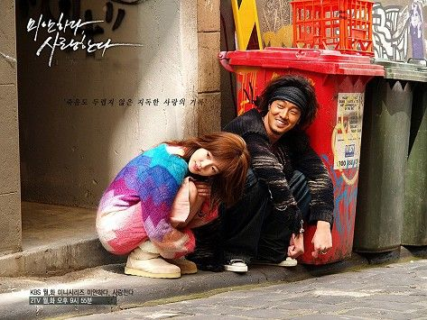 I'm Sorry, I Love You (2004) KBS Korean Drama