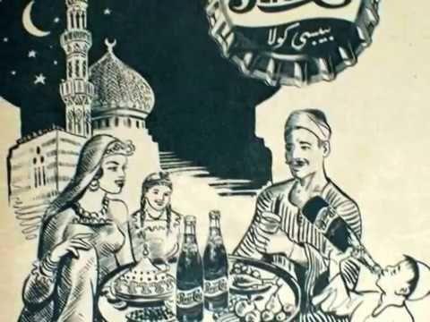 اعلانات قديمة صدرت فى شهر رمضان المبارك ايام زمان Ancient Egyptian Egyptian Ancient