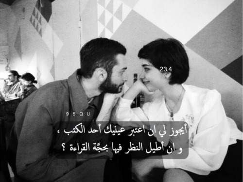 اجمل صور وصور حب مكتوب عليها عبارات رومانسية وكلام حب موقع مصري Couples Relationship Therapy Relationship Goals