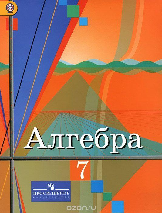 Гдз по химии для 9 класса 10-е издание переработанное и дополненное дрофа москва