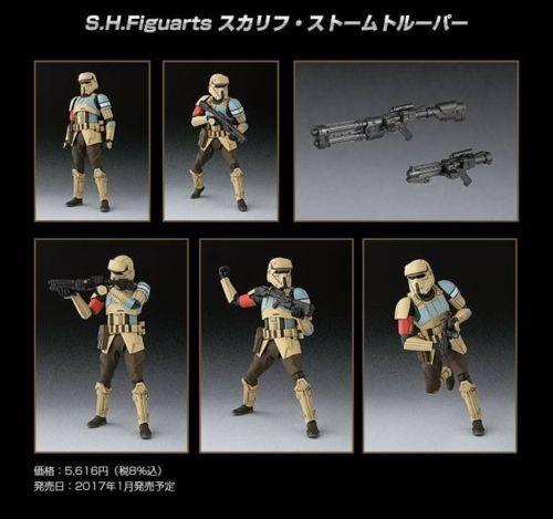 PO-BANDAI-S-H-Figuarts-Star-Wars-Rogue-One-Scarif-Stormtrooper:
