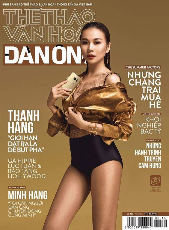 tạp chí Thể Thao Văn Hóa & Đàn Ông 05/2016, Phạm Thị Thanh Hằng