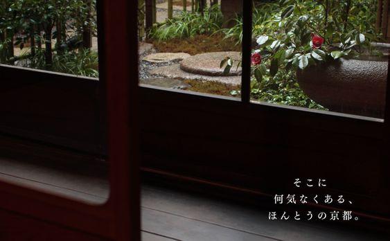 <公式サイト>京都の町家宿泊|葵 KYOTO STAY