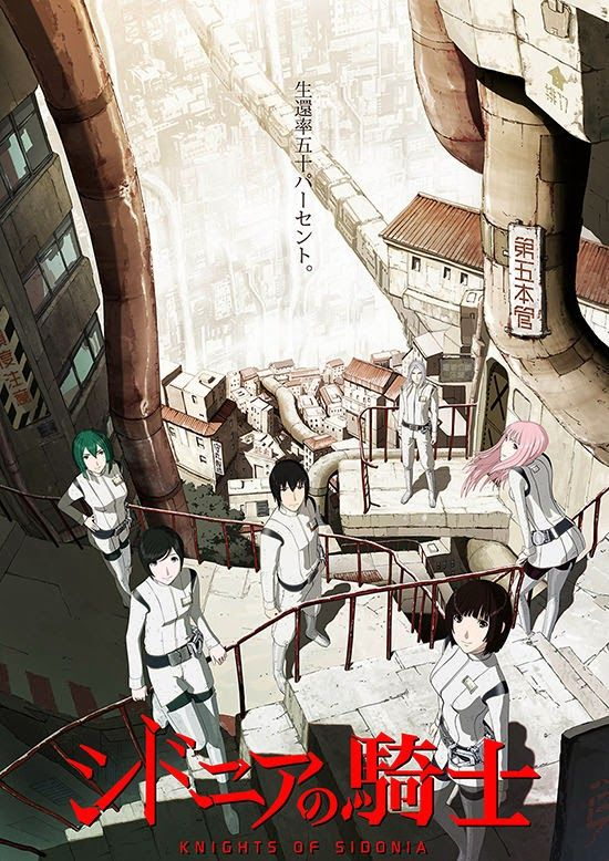 Not Another Architecture Student: FICTIONAL FRIDAY: SIDONIA