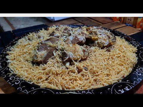 كبسة لحم بخلطة الكبسة السعودية Kabsa Meat Youtube Food Rice Grains