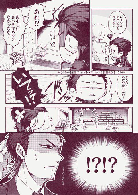 2bro イラスト おしゃれまとめの人気アイデア Pinterest Shiori 2bro イラスト おついち イラスト