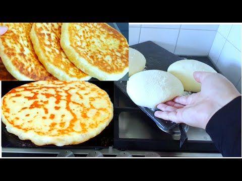 جديد وحصري فطائر الجبن خفة وطراوة من اروع انواع الفطائر لي جربت متشبعوش منهوم مسفجين بحال سفنج Youtube Food Breakfast
