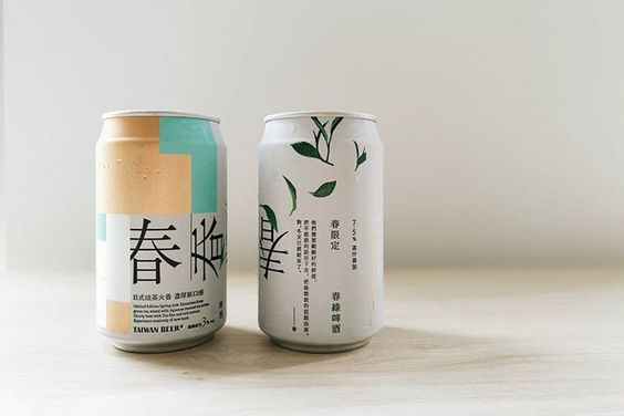Buy this because of its package. Green tea flavor, spring of Taiwan beer.Taste good! . . . 「他們需要剛剛好的醉度,把不能說的話吞下去,把最想說的話說出來。對,冬天已經結束了。」___________春