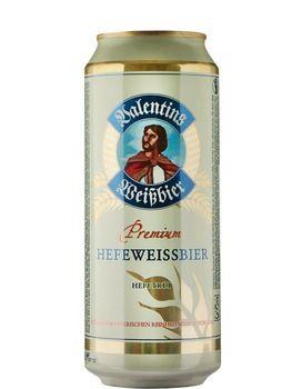 Bia Valentines Weibbier Hefeweissbier