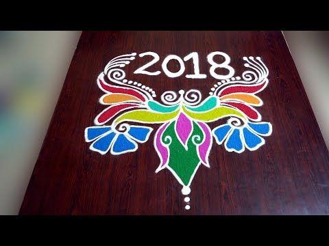 Rangoli Designs For New Year New Year Muggulu New Year 2018 Rangoli Designs Happy New Year Muggulu Youtube Rangoli Designs Chalk Design Kolam Designs
