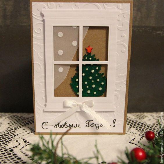 Купить Открытка Волшебная Ёлочка - комбинированный, Новый Год, рождество, Открытка ручной работы