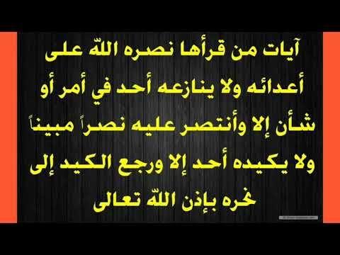 Youtube Islam Facts Good Prayers Islamic Teachings