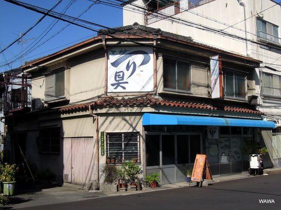 Fishing Tackle Shop, 淡路本町商店街周辺の古い釣具店