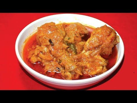 Here Is Doi Chicken Or Dahi Chicken Recipe It Is Very Easy Chicken Curry Recipe Main Ingredients Easy Chicken Recipes Curry Recipes Chicken Curry Recipe Easy